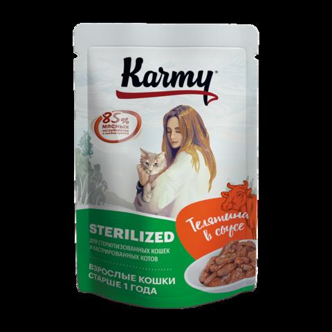 Karmy Sterilised Консервы для стерилизованных кошек и кастрированных котов с телятиной в соусе (пауч)