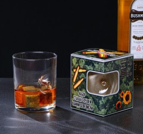 Набор из стакана с пулей + камни для виски «Военный»