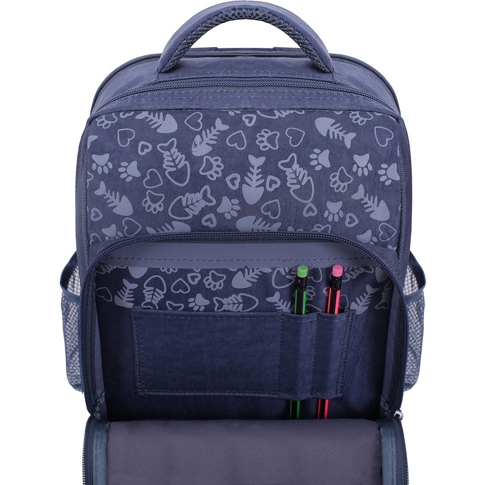 Рюкзак школьный Bagland Школьник 8 л. 321 серый 611 (0012870) фото 4