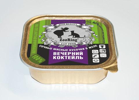 ЗООРИНГ Консервированный полнорационный корм для кошек (кусочки в желе) Вечерний коктейль 1.6 кг.