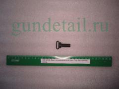 Винт поджимной в сб. для 7-гр. Баллончика МР651КС, МР-651