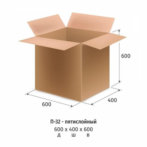 Короб 600х400х600мм картон П32 бурый, 5-и сл., 10 шт./уп