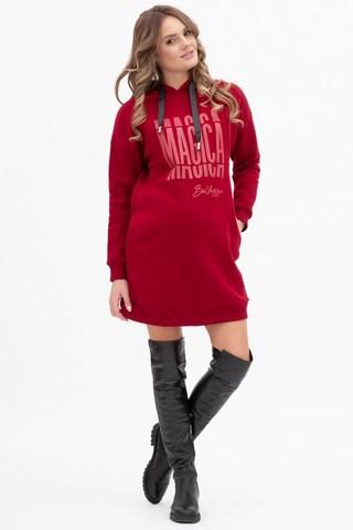 Утепленное платье-туника для беременных и кормящих 11384 бордовый