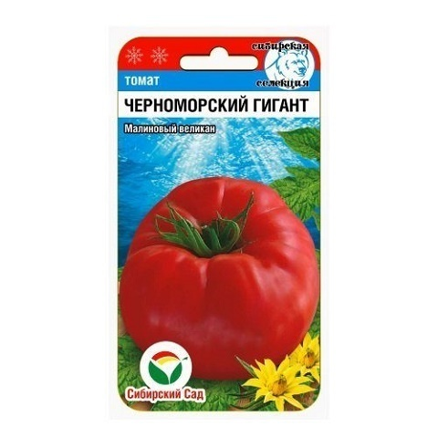 Черноморский гигант 20шт томат (Сиб Сад)