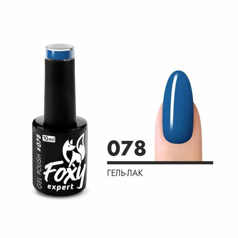 Гель-лак (Gel polish) #0078, 10 ml