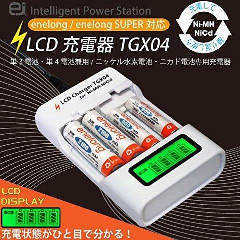 Зарядное устройство Enelong EJ-TGX04 LCD White