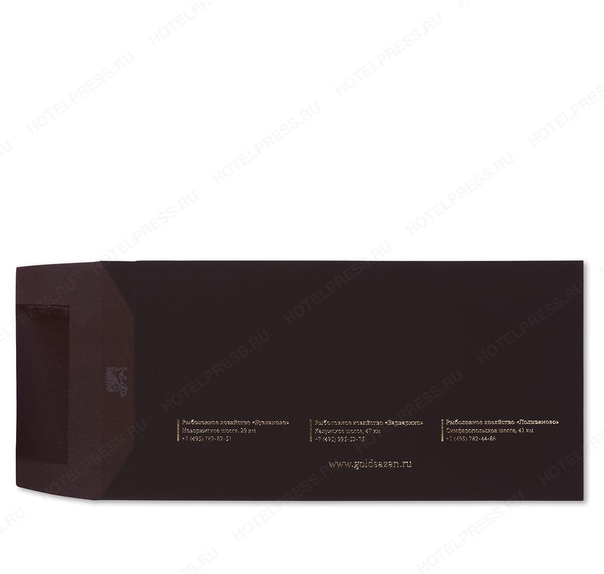 Евроконверт из дизайнерской бумаги с боковым клапаном