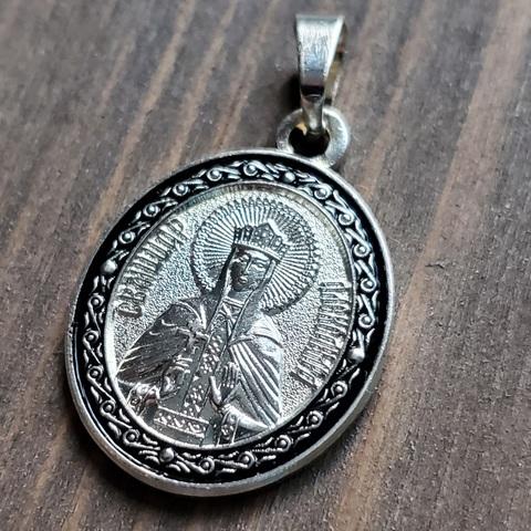 Нательная именная икона святая Александра с серебрением