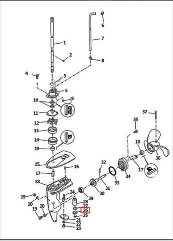 Шестерня ведущая для лодочного мотора T2,5 SEA-PRO (8-26)