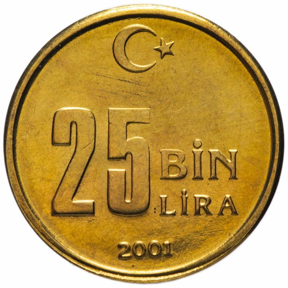 25000 лир. Турция. 2001 год. AU-UNC