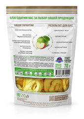 GOOD FOOD Яблоко сушеное 70 г