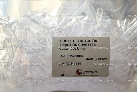FC5200007 Кюветы для Clot, AutoClot (1000шт/уп) /RAL Tecnica para el Laboratorio, s.a., Испания/