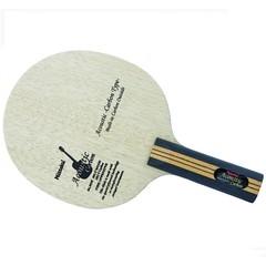 NITTAKU Acoustic Carbon