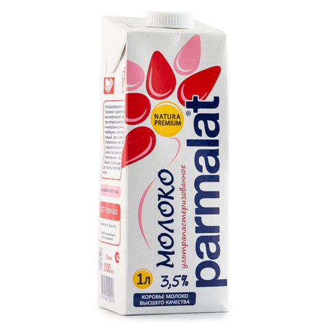 """Молоко """"Parmalat"""" ультрапастеризованное 3,5%, 1 л"""
