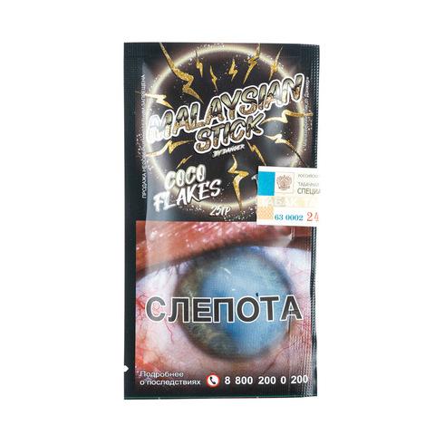 Табак Malaysian Stick 25 г Coco Flakes (Сливочный Кокос)