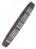Ремень вариатора GATES G-FORCE C12 49C4246  1108 мм х 38 мм  (BRP SKI-DOO, LYNX 417300377)