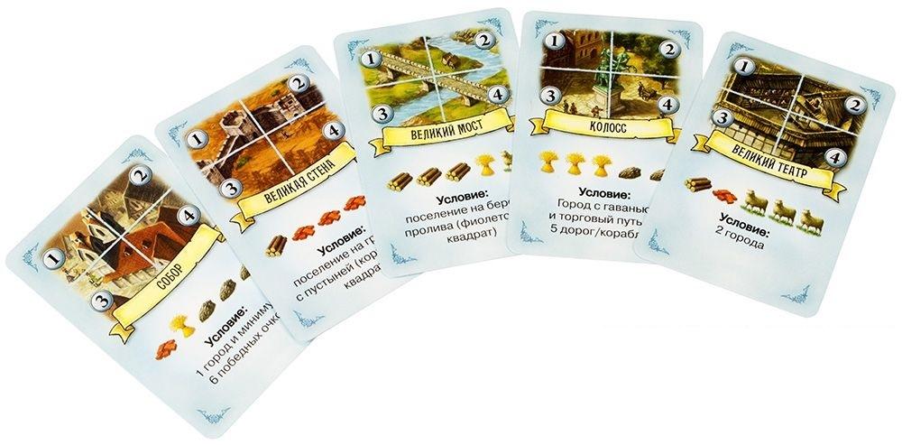Настольная игра CATAN: Мореходы, новое издание (Колонизаторы дополнение)