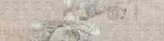 Плитка напольная Рио коричневый микс 781064 200х800