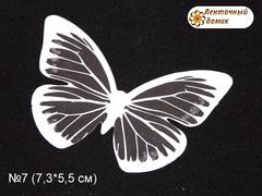 Бабочки  из декоративной пленки белые 7