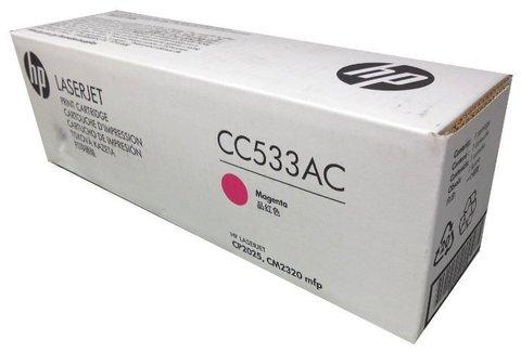 CC533AC №304A