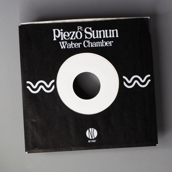 Water Chamber (ft. Sunun)