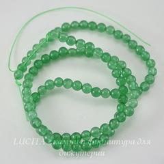 Бусина Жадеит (тониров), шарик, цвет - зеленый, 4 мм, нить