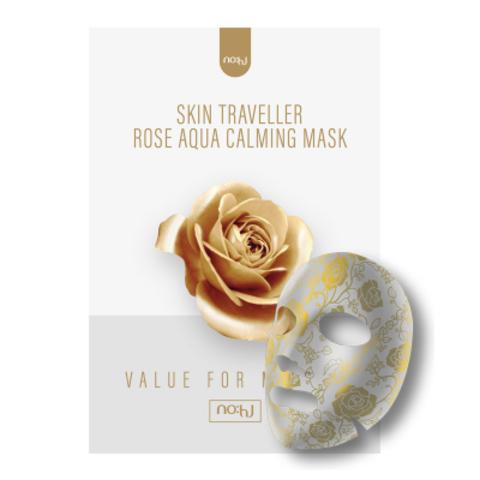 Фольгированная успокаивающая маска с экстрактом розы Skin Traveller Rose Aqua Calming Mask