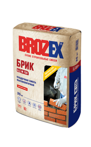 Кладочная смесь Брозекс Брик М 150 25 кг