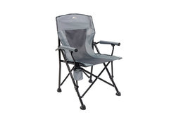 Кресло складное TREK PLANET Callisto