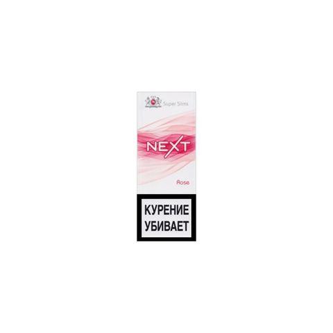 NEXT Розовый Табак