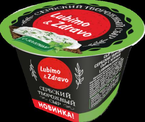 Сыр творожный с зеленью, 150 гр.