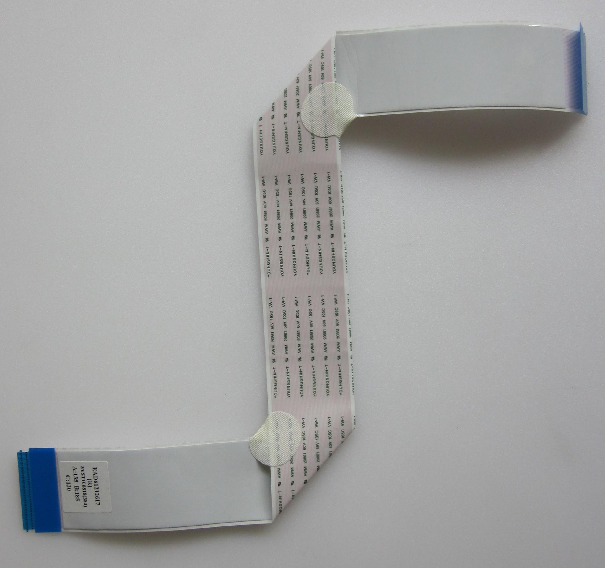 EAD61212617(R)