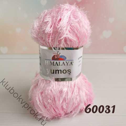 HIMALAYA YUMOS 60031, Детский розовый