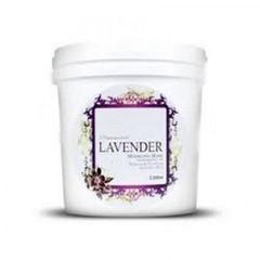 Маска альгинатная для чувствительной кожи (банка) Anskin PREMIUM Herb Lavender Modeling Mask / container 240гр