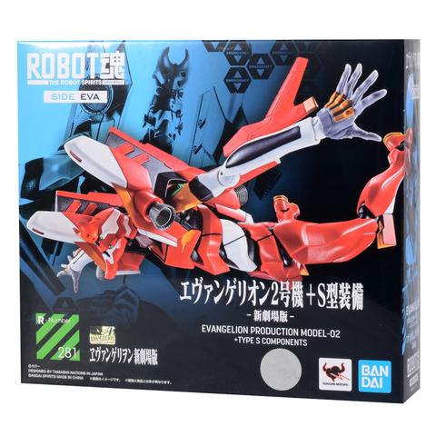 Фигурка The Robot Spirits Rebuild of Evangelion Side Eva Evangelion Production Model 02 Type s Components
