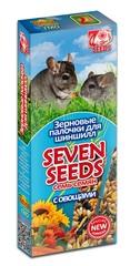 Палочки для шиншилл с овощами Seven Seeds Special