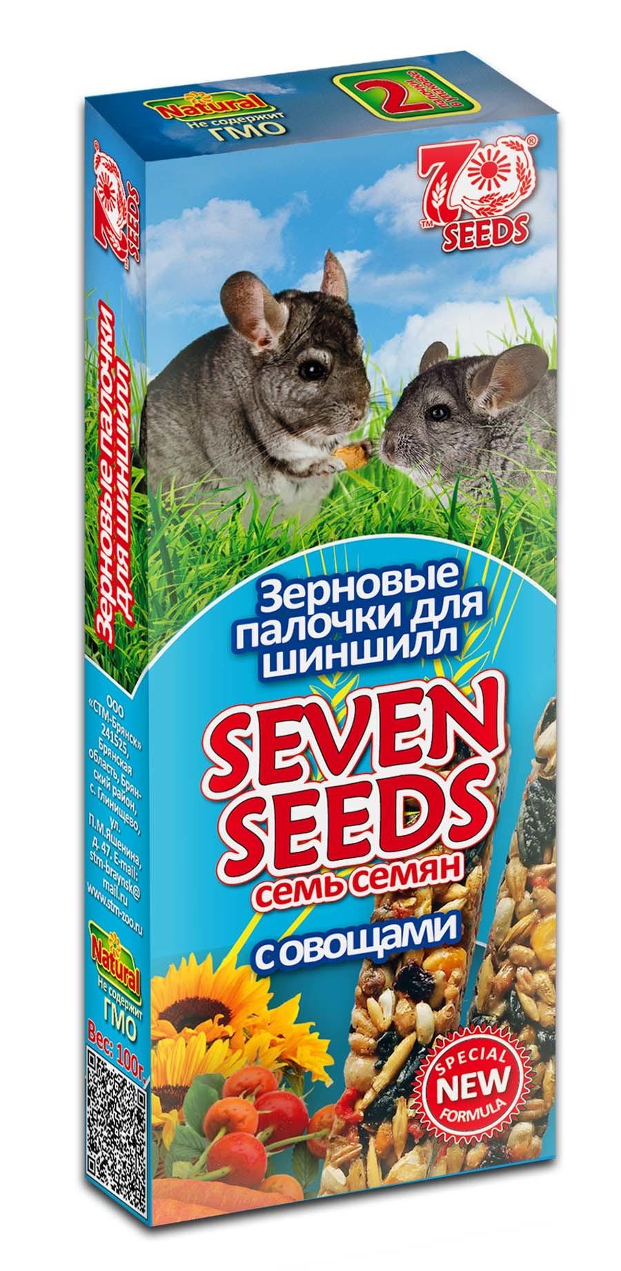 Лакомства Палочки для шиншилл с овощами Seven Seeds Special pa.jpg