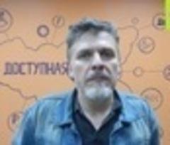 Гришов Александр Станиславович