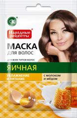 Маска для волос Яичная с молоком и медом 30 мл, ТМ Фитокосметик