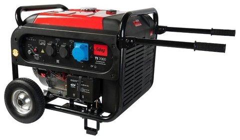 Кожух для бензиновой электростанции Fubag TI 7000