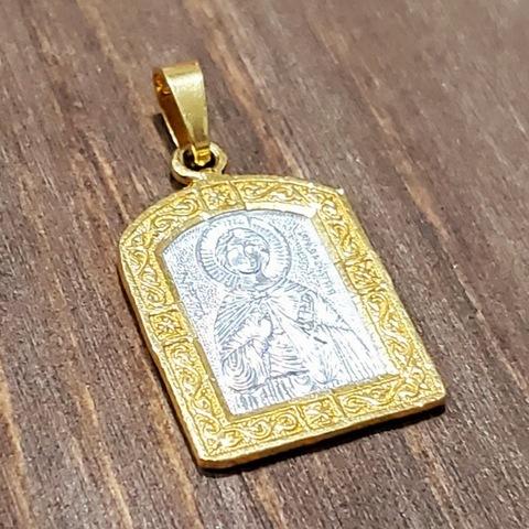 Нательная именная икона святой Анатолий с позолотой медальон с молитвой