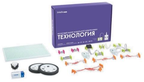 Ресурсный комплект модульной электроники «Технология littleBits»