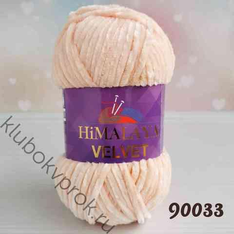 HIMALAYA VELVET 90033, Светлый персик