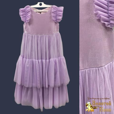 Платье нарядное девочке (10-12) 210609-SH54079