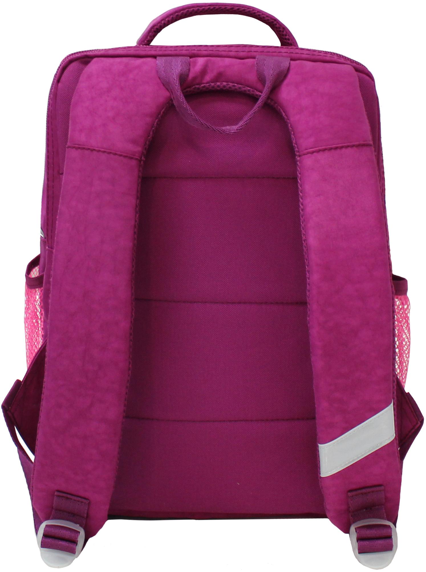 Рюкзак школьный Bagland Школьник 8 л. малина (собака 18) (00112702)