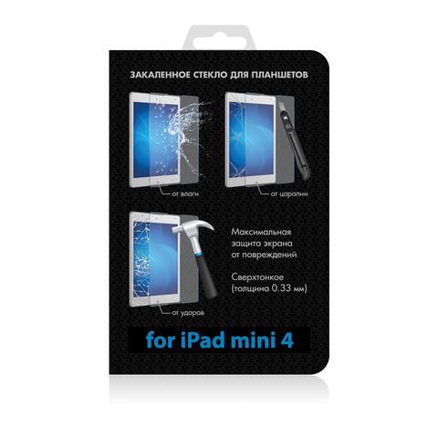 Защитное стекло для iPad Mini 4 купить в Перми
