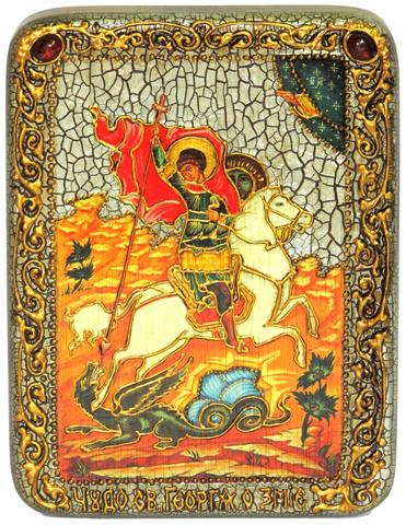 Инкрустированная икона Чудо святого Георгия о змие 20х15см на натуральном дереве в подарочной коробке