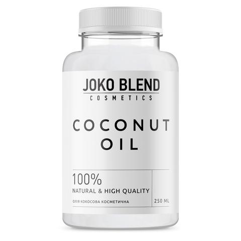 Кокосова олія косметична Coconut Oil Joko Blend  250 мл (1)