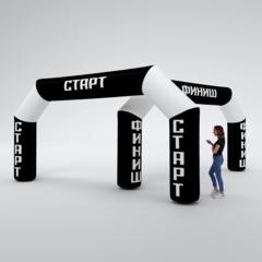 Надувная арка Старт-Финиш Лайт