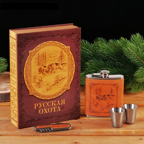Набор в книге-шкатулке «Русская охота. Охота на зайца»
